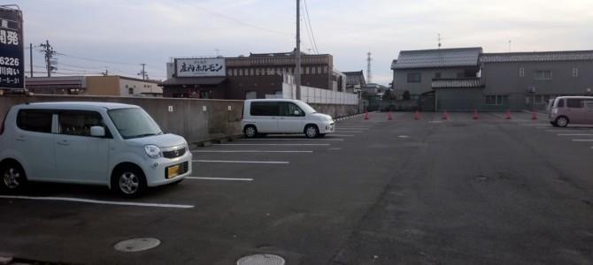 酒田市本町3丁目駐車場の空き情報